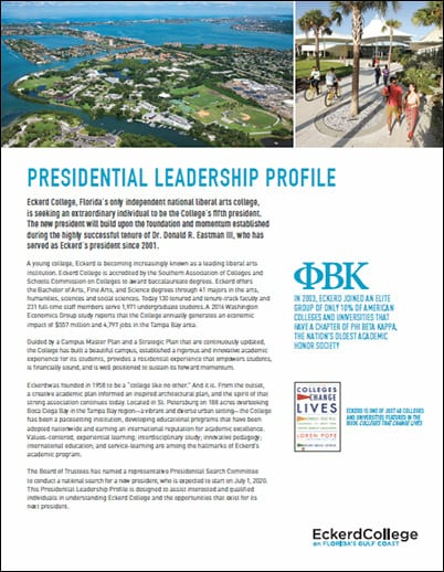 Cover of presidential prospectus